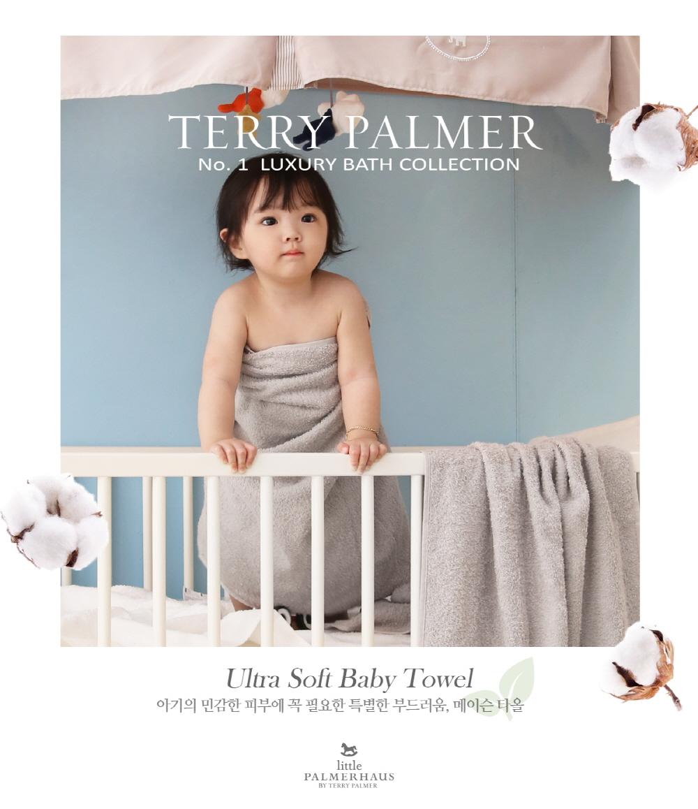 메이슨 타올 오가닉 울트라소프트 신생아목욕타올 1장 - 테리파머, 39,000원, 목욕용품, 타월/가운