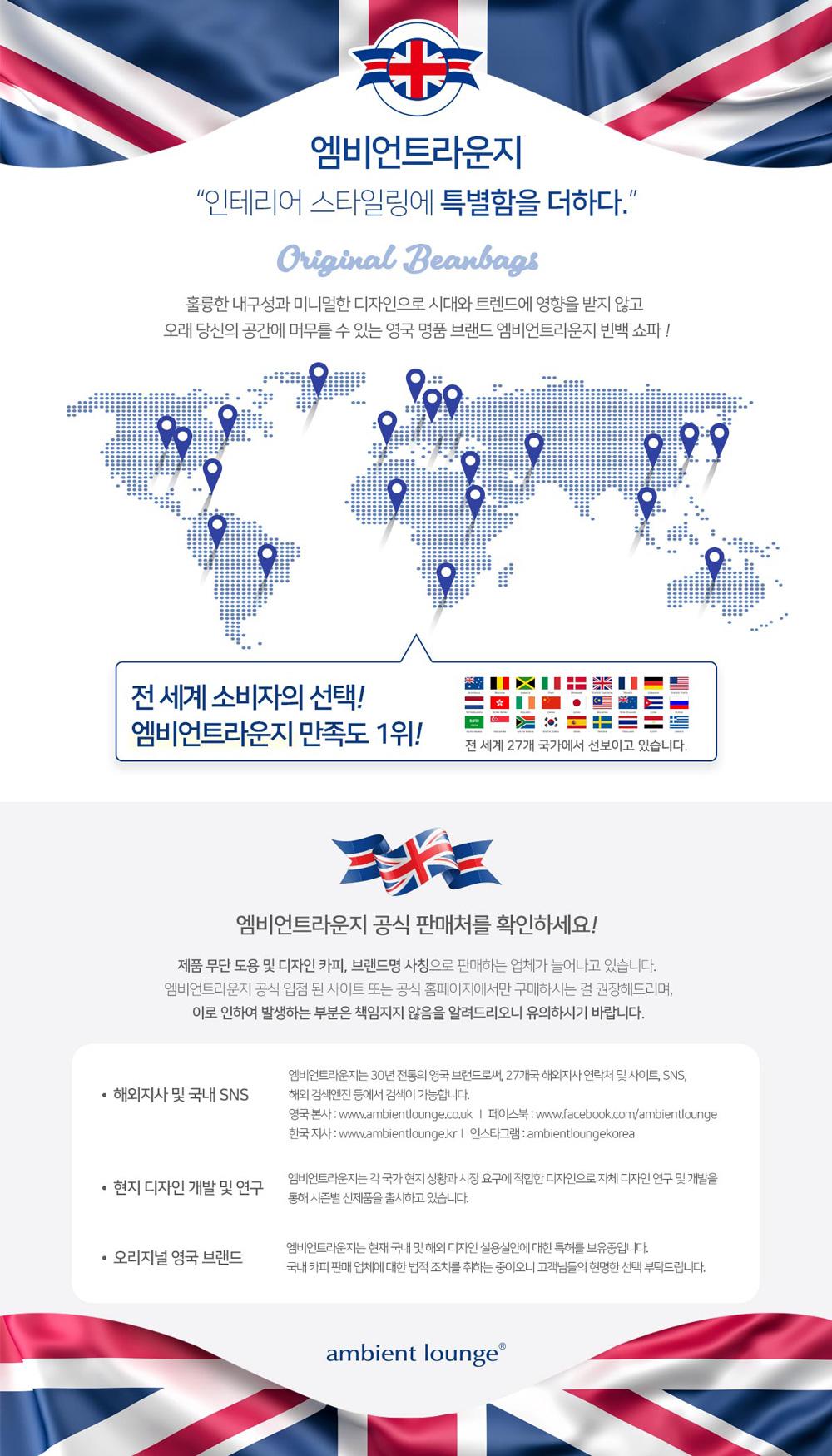 드라마협찬 PIMP 클라우드체어 빈백 안락의자 - 엠비언트라운지, 129,000원, 기능성/디자인소파, 빈백소파